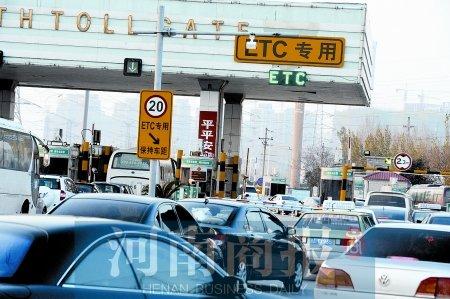 郑州出入市口收费站建ETC系统 可不停车收费