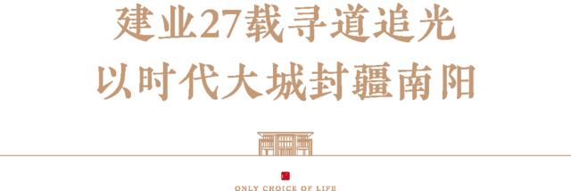 巨万匠相携 龙悦归到来丨建业碧桂园·龙悦城2019媒体会见会完备落幕