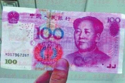 郑州出现M3S7开头百元假钞 制作精良有凹凸感