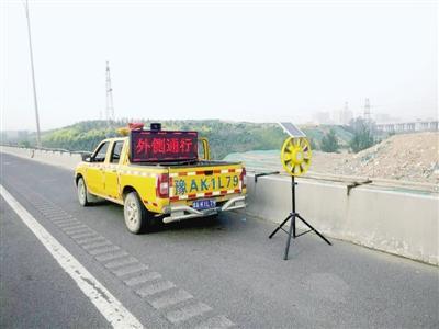 """郑州高速现定制版""""叫醒服务车"""" 司机直叫好"""