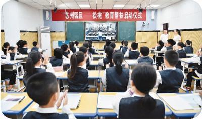 """网络教育织成""""共享圈""""(网络强国新时代·4)"""