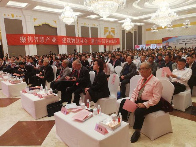 """智慧产业正在成为驱动郑州高新区高质量发展的""""新引擎"""""""