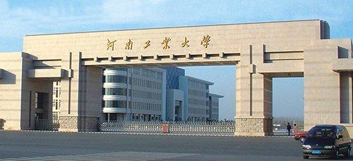 河南工业大学排名2016 工业设计大学排名2016 长春工业大学排名2016图片