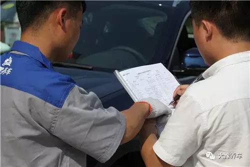 香港六合彩管家婆传来大消息!大豫养车免费招学徒 还能安排工作…