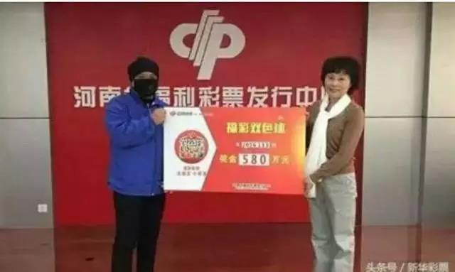 好运气!濮阳小伙买10块钱彩票中580万