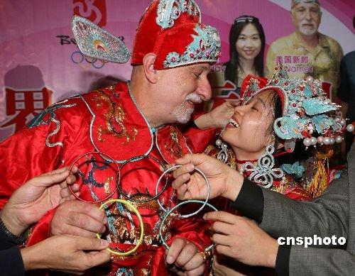 五、跨族婚姻型——中西合璧结良缘