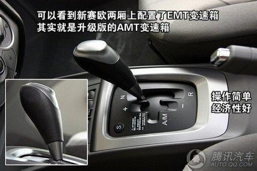 上海通用雪佛兰新赛欧高清图片