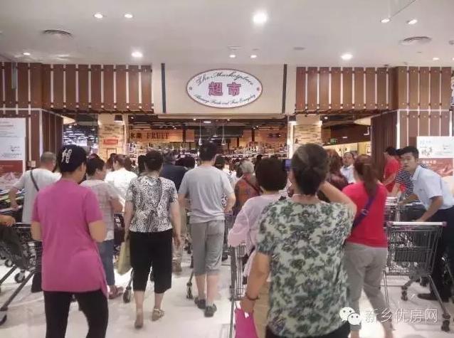 时间停止器超市篇
