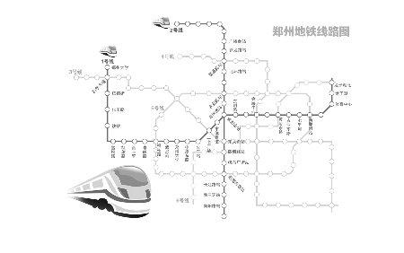 中和新郑机场,郑州火车站