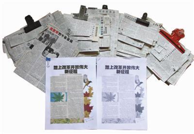 老人集报剪报近20年 收藏报纸就是收藏历史