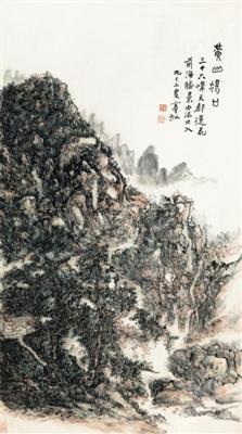 """传统书画成投资""""避风港"""""""