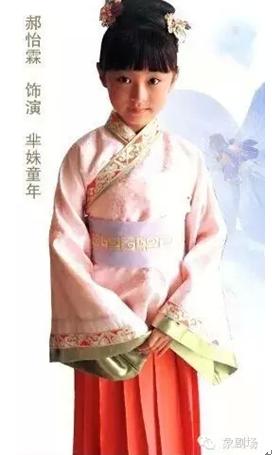 3月27日郑州演唱会 六合心水论坛众多小童星登台绽放