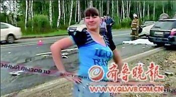 醉驾司机酿惨烈车祸 冷漠女乘客在尸体前跳舞