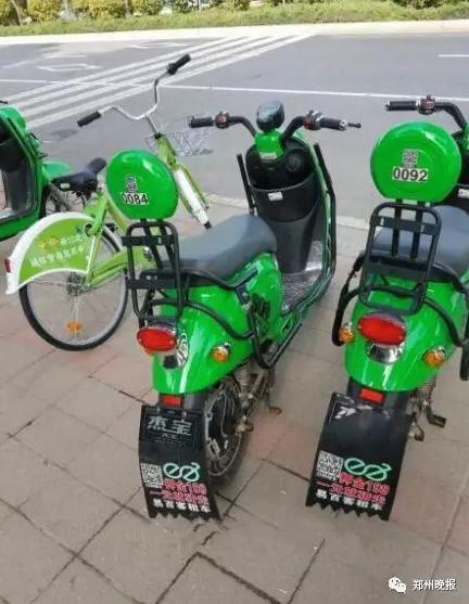 出行又一选择 郑州出现共享电动车啦