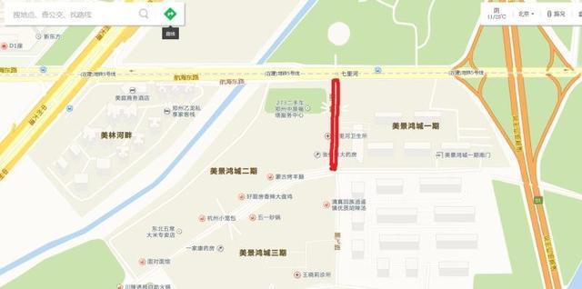 郑州地铁4号线航海东路站开工 封闭施工将断行