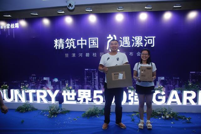 精筑中国,礼遇漯河|漯河碧桂园品牌发布会匠心呈现