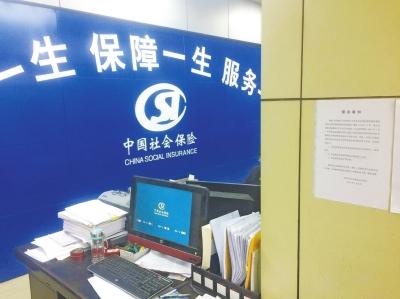 昨天,郑州市社保局管城区分局内,张贴着关于社保转移的紧急通知.