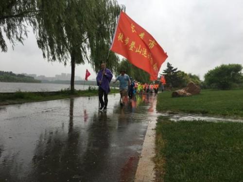 2018全国徒步大会长春站活动盛大启幕--3000名徒步爱好者伊通河畔冒雨走起!