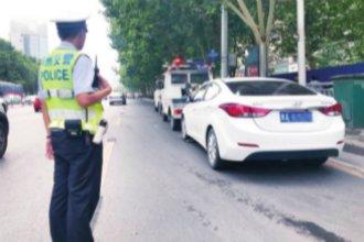 7月1日起 在郑州随地吐痰拒不清理者罚50元