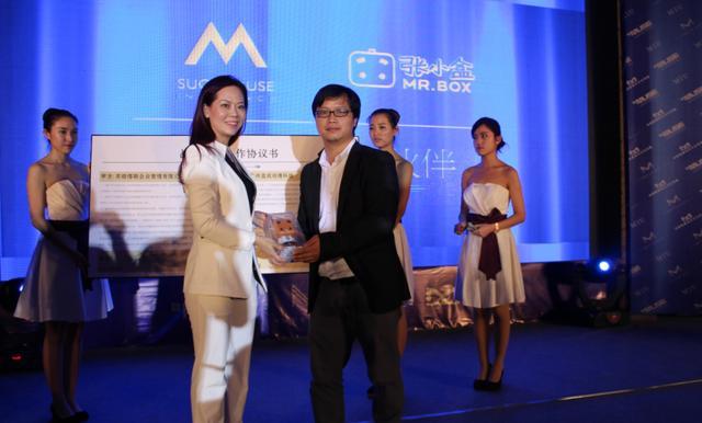 苏格缪斯品牌新闻发布会举行 娱乐力量影响中国