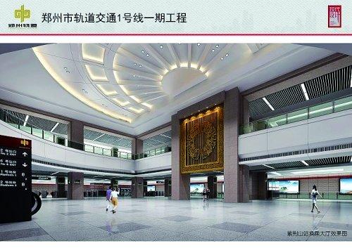 """郑州地铁6条线路风格各异 1号线采用""""俏红妆"""""""