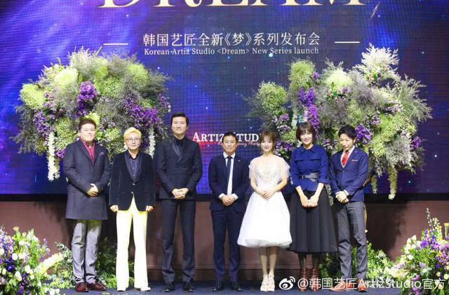 吴昕与上海嘉豪投资集团董事长施嘉豪,韩国艺匠创始人金龙善等大咖在活动现场