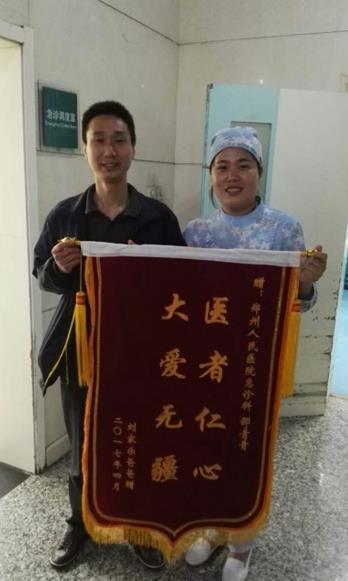 撇开哭闹的儿子 郑州美女护士街头急救昏迷男童