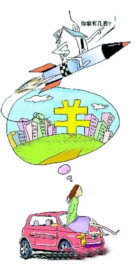《中国居住小康指数》:郑州超八成人有住房