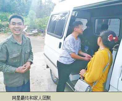 男孩流浪十余年 江西河南两地接力助其回家