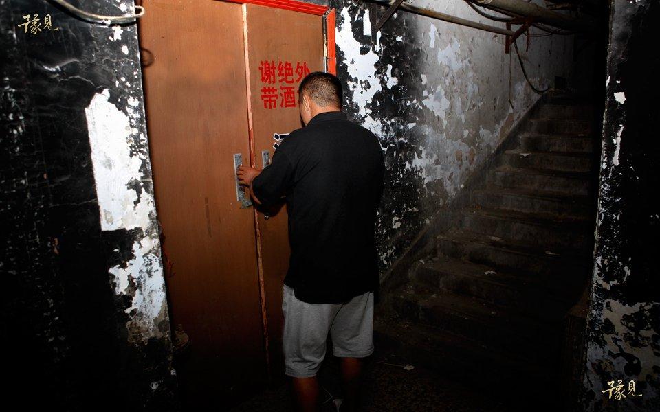 豫见第十三期:走近郑州同性恋酒吧11