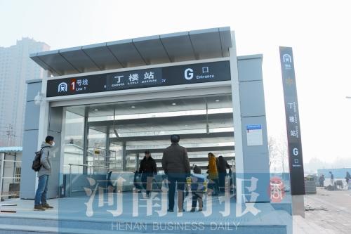 """村民把""""河南工业大学站""""改成了""""丁楼站""""-不满地铁站名 村民把 河"""