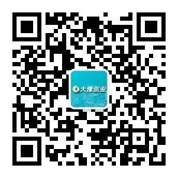 腾讯众创空间不抢创业者饭碗 将落户郑州