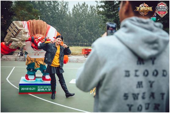 踏上青春战场 满载荣耀而归!第五届王者荣耀高校联赛公开海选赛郑州大学站圆满落幕!