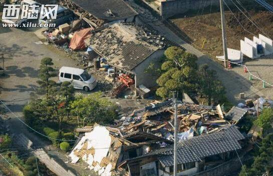 中国向日本递交巨额地震赈灾捐款:日方表态意外