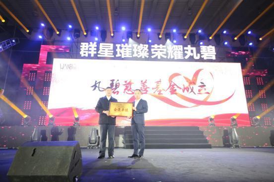 这家公司在洛阳举行近3000人年会盛典,一众明星捧场