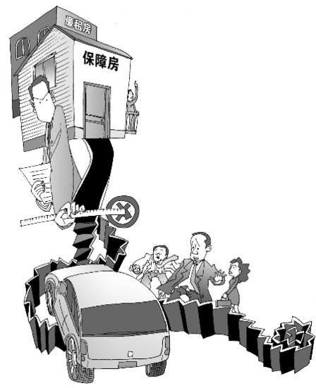 郑州新规 想住经适房人均家庭净资产不超10万