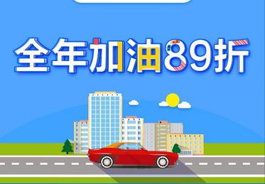 郑州92#汽油即将破八?在这里加油每升直降近1元