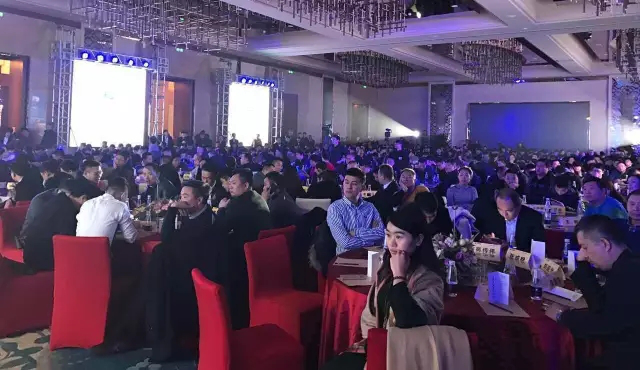"""月星家居""""智造百茂""""郑州项目招商发布会隆重启幕"""