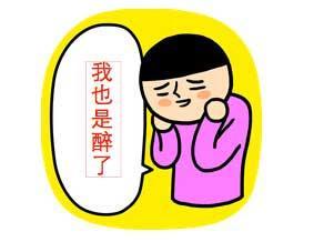 【花椒面】:这样的女友,世间难找啊!