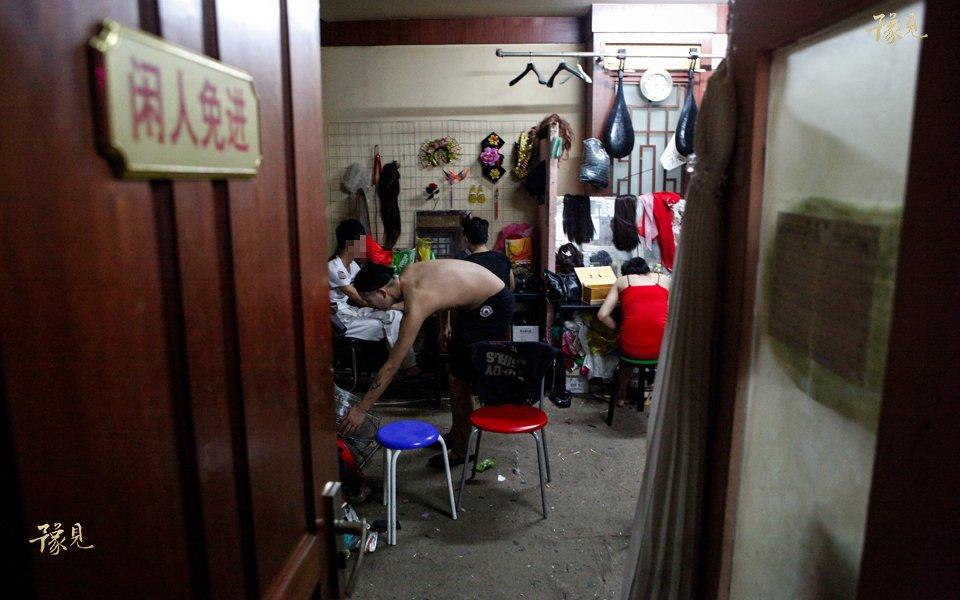 豫见第十三期:走近郑州同性恋酒吧17