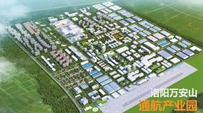 """洛阳将成""""双机场城市"""" 万安山机场年底开工"""