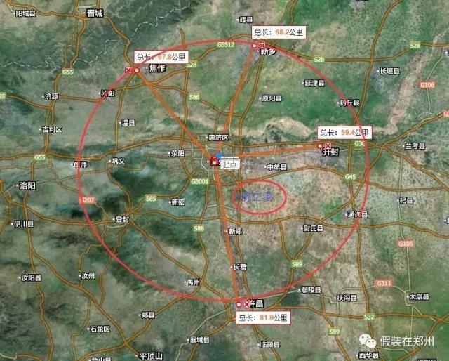 郑州大都市区正在全新规划升级 独家揭秘3大亮点