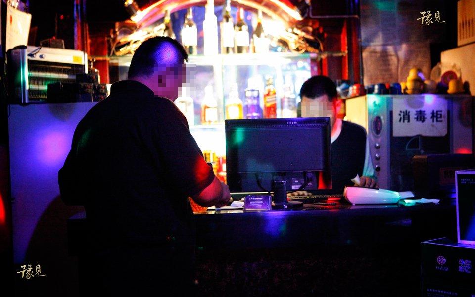 豫见第十三期:走近郑州同性恋酒吧02