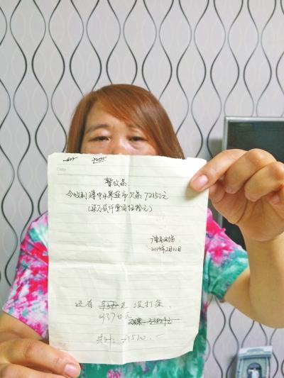 上蔡县广电局拖欠8万元水果钱 老板娘无奈起诉