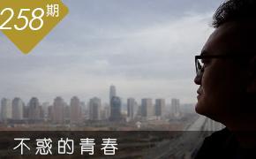 """男子""""郑漂""""20年曾遇挫想自杀 如今华丽转身当老板"""