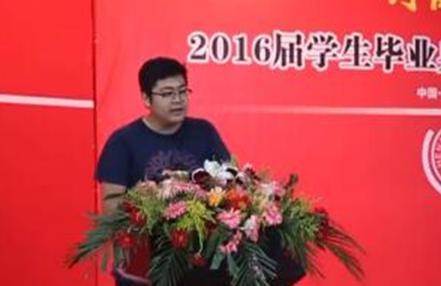 河南大学一位老师的毕业致辞 一夜间火遍全国