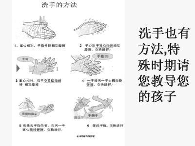 手足口病不会在人和动物间传播.