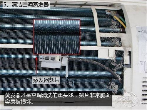 基于自適應PID的蒸發器溫度控制系統