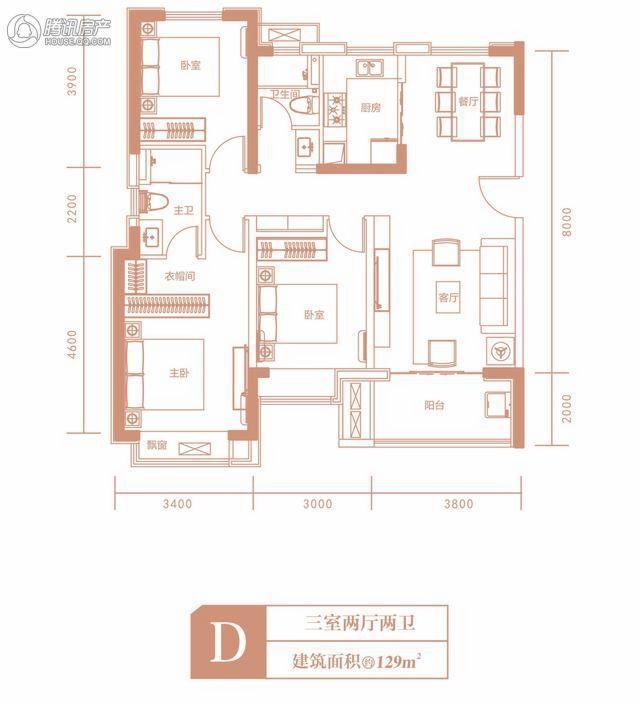 d户型 建面约㎡ 三室两厅两卫
