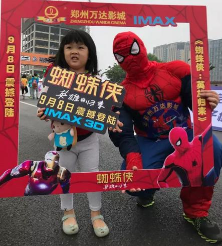 蜘蛛侠拒绝吐丝,竟然跟着人跑了?!